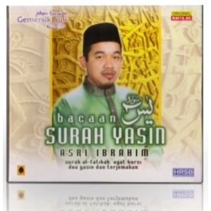 Bacaan Surah Yasin Asri Ibrahim
