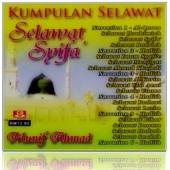 Kumpulan Selawat Syifa Munif Ahmad